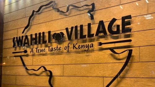 swahili-village-1-975-550